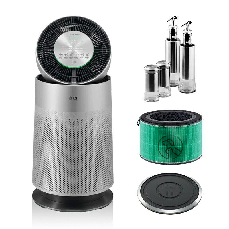 【3大豪禮加碼送】LG樂金 PuriCare 360空氣清淨機 AS651DSS0 寵物功能增加版(單層) 適用19坪