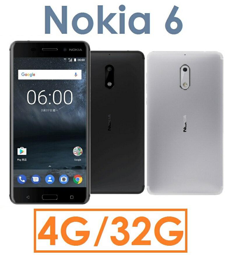 【原廠現貨】諾基亞 NOKIA 6 八核心 5.5吋 4G/32G 4GLTE 智慧型手機●雙卡雙待●指紋辨識●NOKIA6