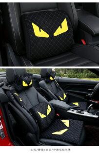 美琪(舒適物件)汽車腰靠潮牌記憶棉四季通用腰枕靠枕座椅靠墊
