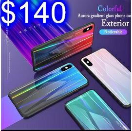 時尚炫彩玻璃殼 蘋果iphone i6/i7/i8plus 後蓋玻璃防摔邊框手機殼 玻璃手機殼