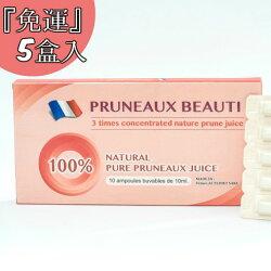 【五盒免運】普羅法國原裝進口三倍濃縮棗精- 10ml*10支安瓶入/盒