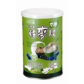 味榮 展康 有機即食綜合養生穀麥片 400g