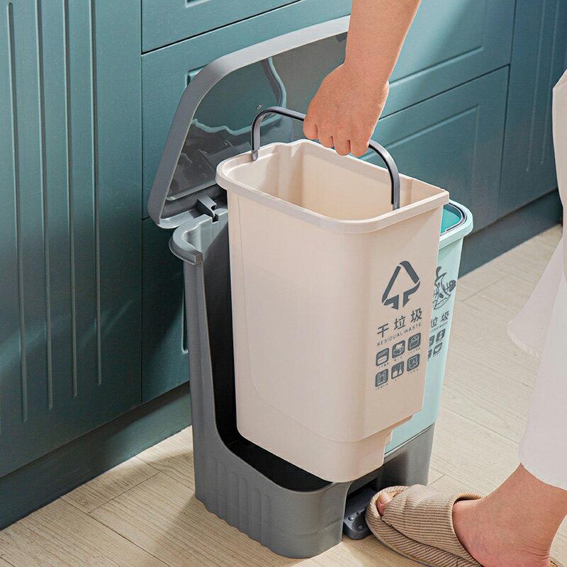 分類垃圾桶 分類垃圾桶廚房家用腳踏式干濕分離臥室客廳衛生間廁所垃圾筒帶蓋【MJ5455】