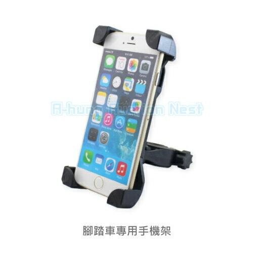 【A-HUNG】專利設計 自行車手機支架 自行車支架 手機車架 車用支架 手機支架 腳踏車 手機架 鐵馬 電動車