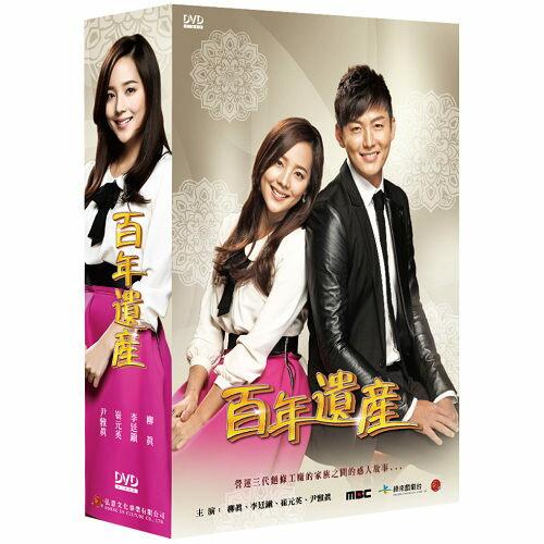 百年遺產DVD雙語版(柳真李廷鎮崔元英尹雅真)