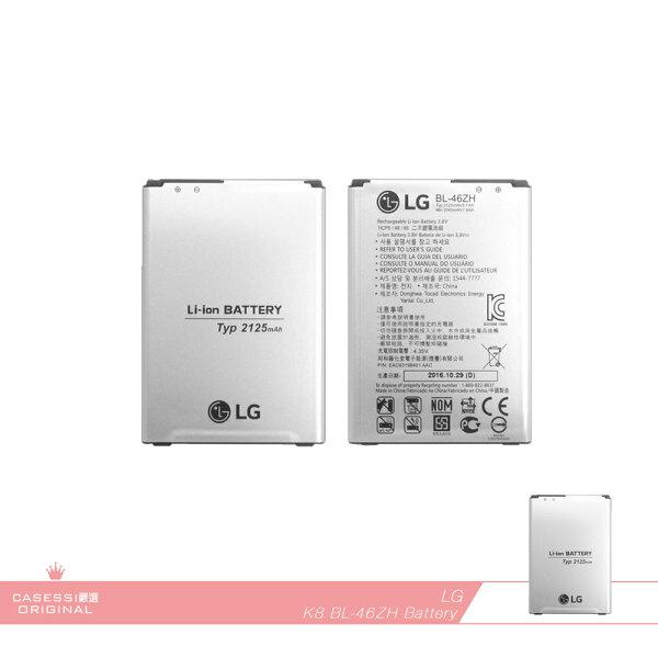 LG樂金K8K350K(BL-46ZH)_2125mAh原廠電池手機電池【BSMI認證】