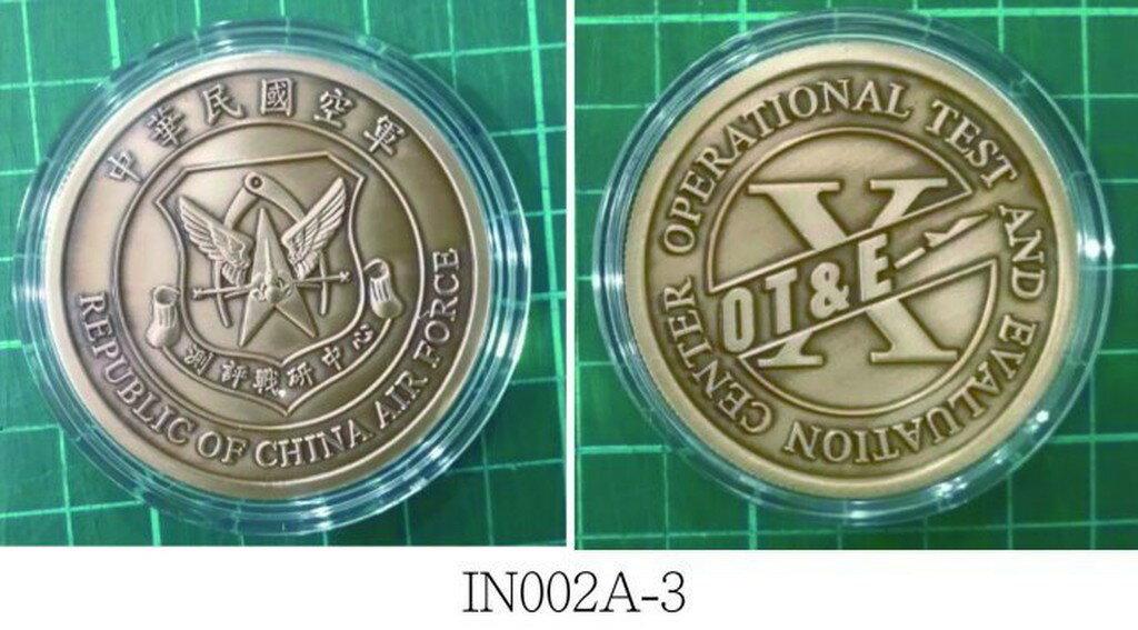 嘎嘎屋 台灣製 空軍 測評戰研中心 五公分紀念幣 金色 (IN002A-3) 1