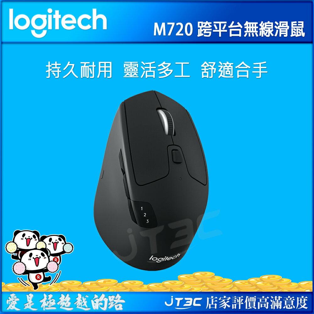 【點數最高16%】Logitech 羅技 M720 跨平台無線滑鼠※上限1500點
