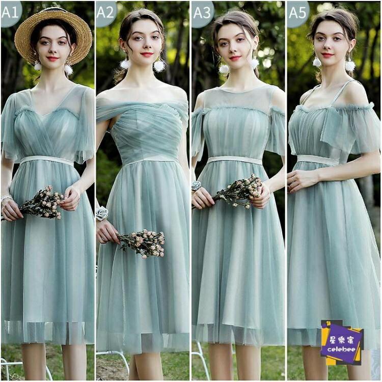 小禮服 2020伴娘禮服新款中長款仙氣質姐妹裙姐妹團禮服春夏季女