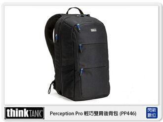【分期0利率】thinkTank 創意坦克 Perception Pro 輕巧雙肩後背包 L/黑 (PP446,彩宣公司貨)