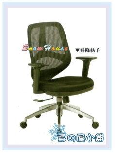 ╭☆雪之屋居家生活館☆╯AA234-04102低背辦公椅(全黑)電腦椅洽談椅會客椅櫃檯椅休閒椅