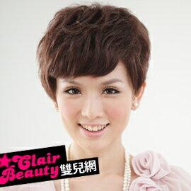 名女人極短俐落型斜劉海短髮【MR11】純手工製全頂式100%真髮☆雙兒網☆