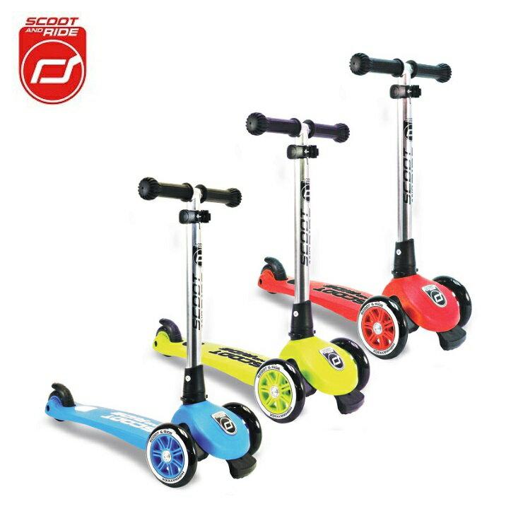 Scoot&Ride Cool飛哥滑板車-黃【寶貝樂園】