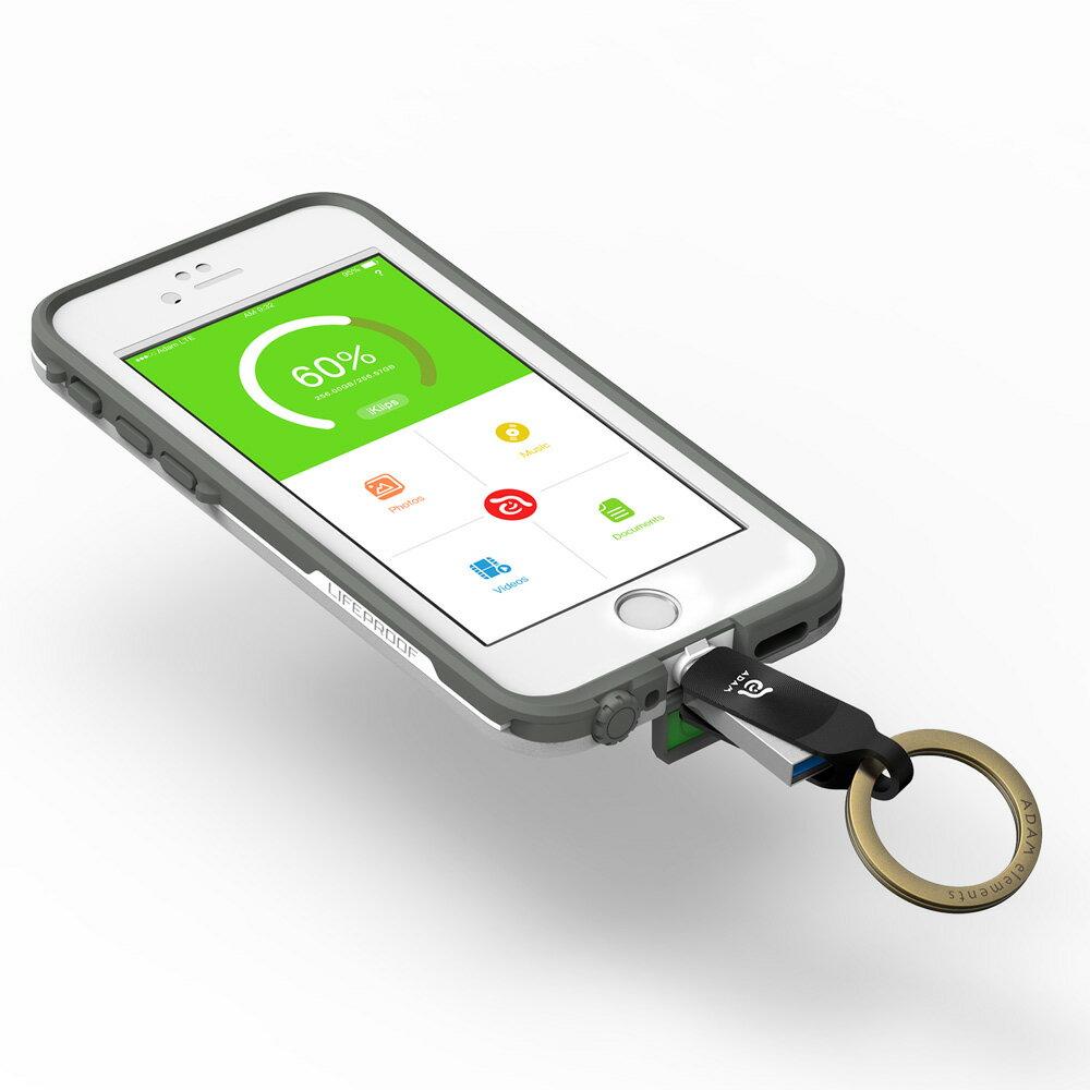 iKlips DUO + Apple 專用雙向USB 3.1 極速多媒體行動碟 64GB【亞果元素】 蘋果/APPLE/手機/3C/iPhone/儲存/隨身碟/輕便 5