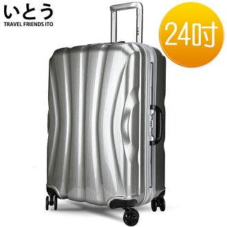 E&J【038030-04】正品ITO 日本伊藤潮牌 24吋 PC鏡面鋁框硬殼行李箱 0102系列-銀色