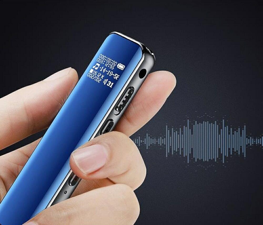 錄音筆現代錄音筆專業高清降噪正品學生小新款超長待機微型上課全館 二度3C