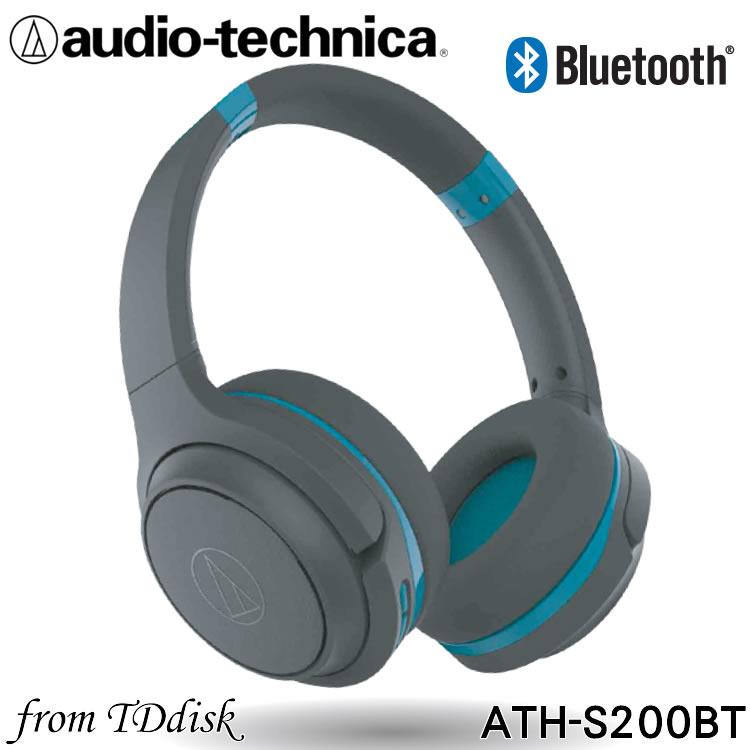 <br/><br/>  志達電子 ATH-S200BT Audio-technica 日本鐵三角 藍芽無線耳罩式耳機(台灣鐵三角公司貨) 40小時連續播放<br/><br/>