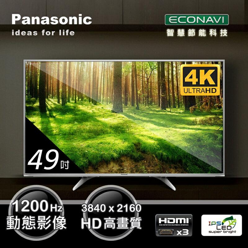 【Panasonic國際牌】49吋 4K UHD LED液晶電視/TH-49DX650W