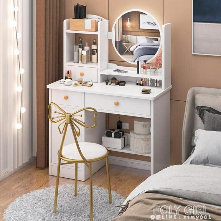 梳妝台收納櫃一體小戶型臥室化妝台現代簡約網紅ins小簡易化妝桌