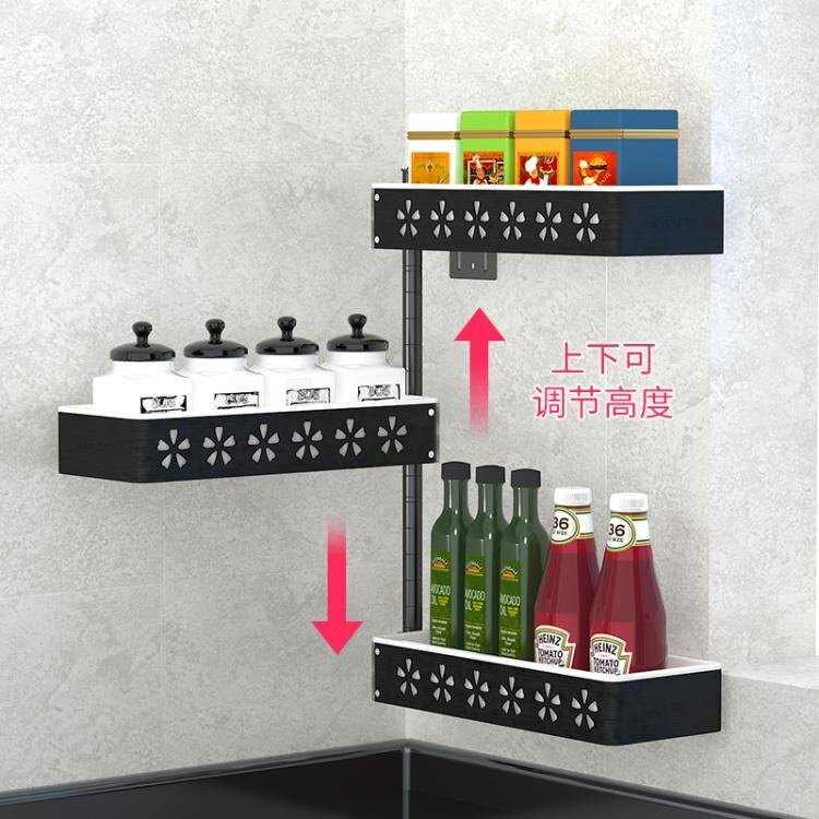免打孔壁掛旋轉式調料架子廚房置物架轉角多層家用品收納架省空間【限時八折】