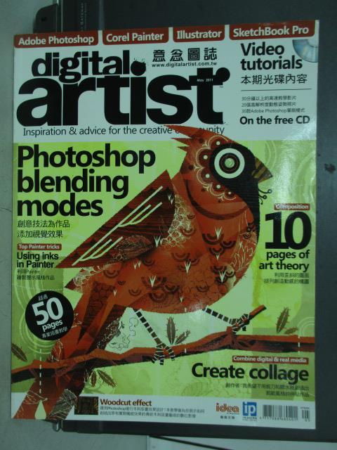 【書寶二手書T1/雜誌期刊_YAN】Digital artist意念圖誌_44期_你ipad了嗎等_附光碟