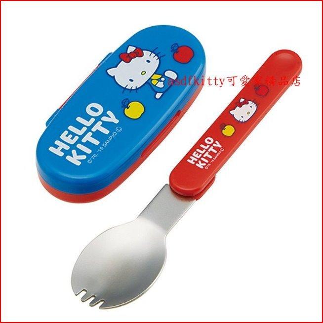 asdfkitty可愛家☆瑕疵出清-KITTY紅藍版可折疊湯匙+收納盒-外出好攜帶-日本正版商品