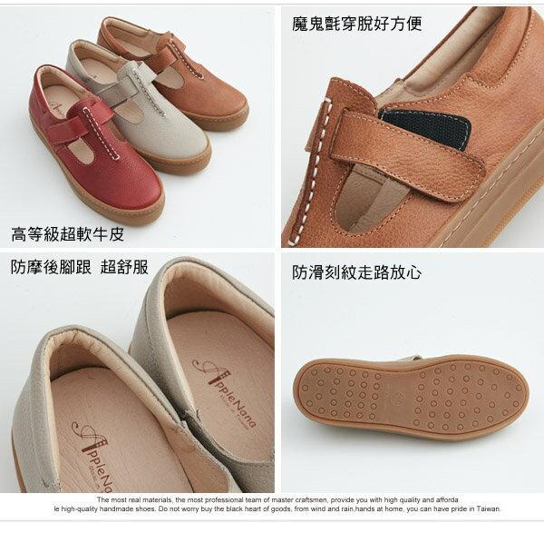 AppleNana。無印風格T字超軟氣墊休閒鞋 【QGA80181380】蘋果奈奈 1