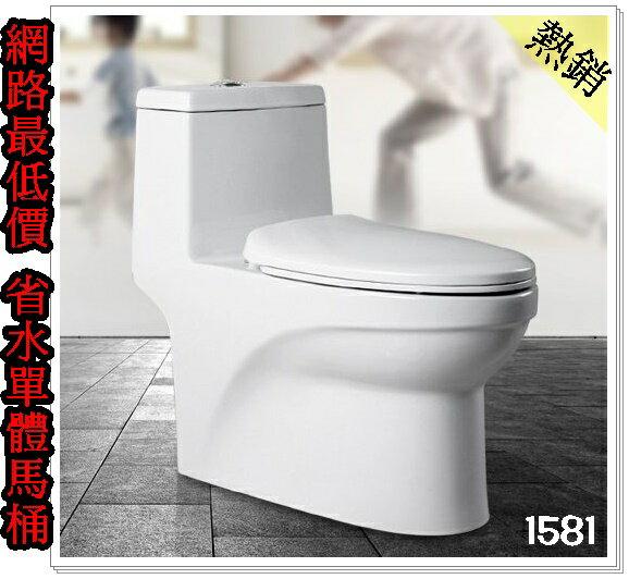 《營鏹衛浴》免運 TOTO 品質馬桶 二段式省水馬桶 單體雙孔 噴射 沖水 靜音馬桶蓋 衛浴廁所