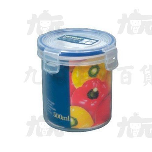 【九元生活百貨】聯府KI-C500天廚圓型保鮮盒KIC500