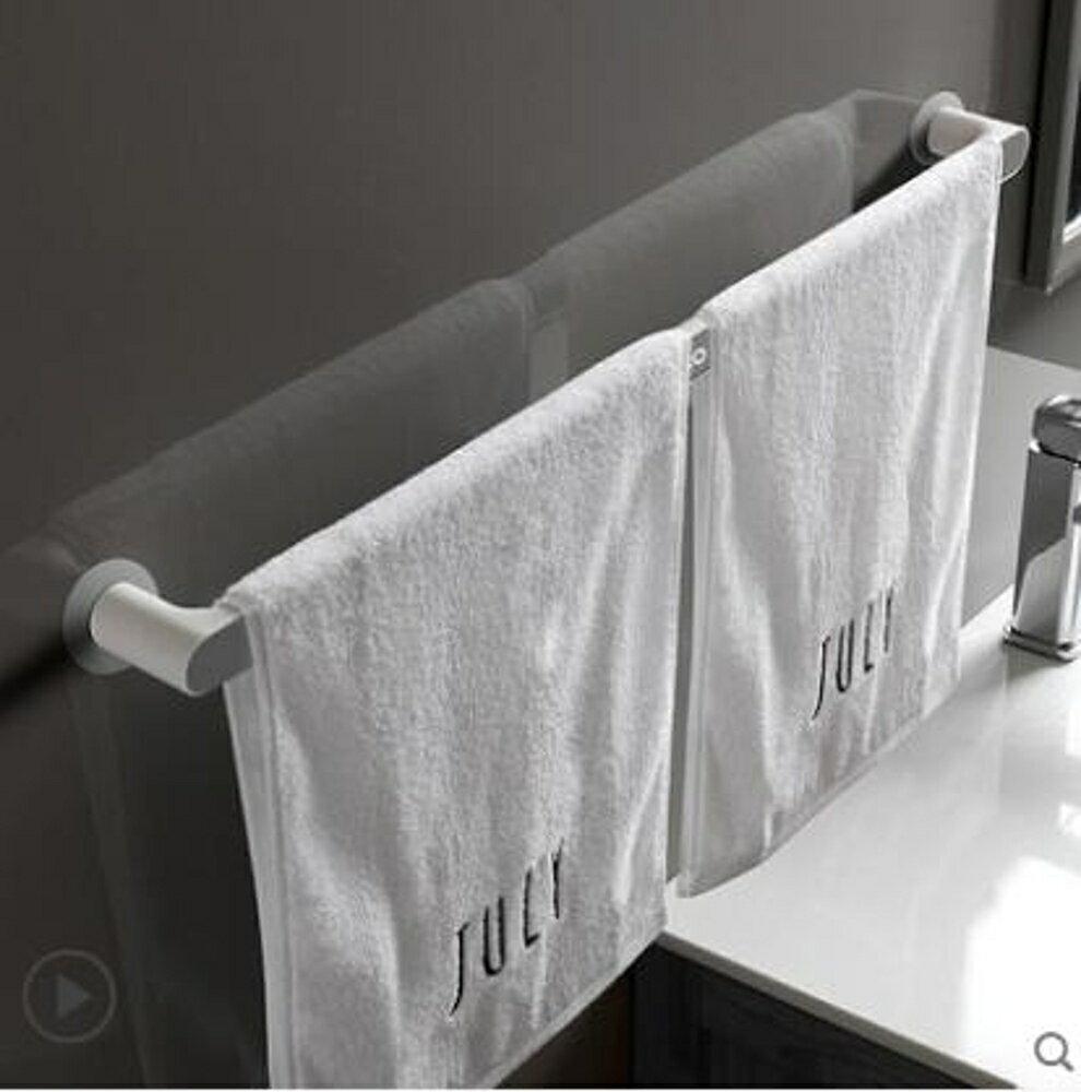 置物架 毛巾架免打孔衛生間浴室吸盤掛架浴巾架子北歐簡約創意單桿置物桿