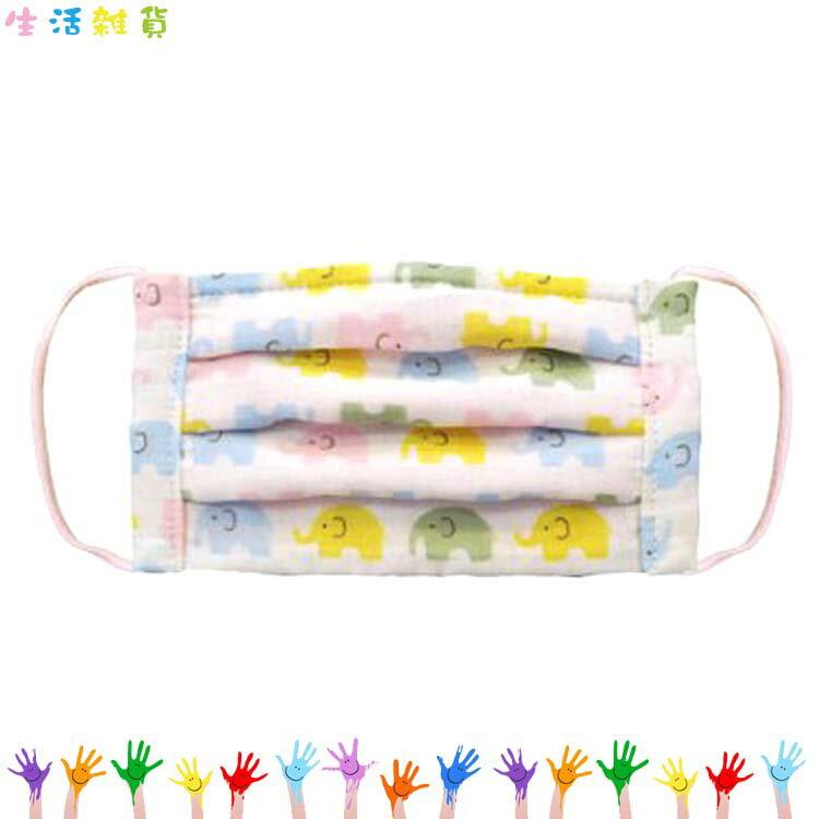 日本製 Imabari Towel 今治毛巾抗菌加工立體口罩 今治毛巾棉紗抗菌口罩 日本進口正版 660285