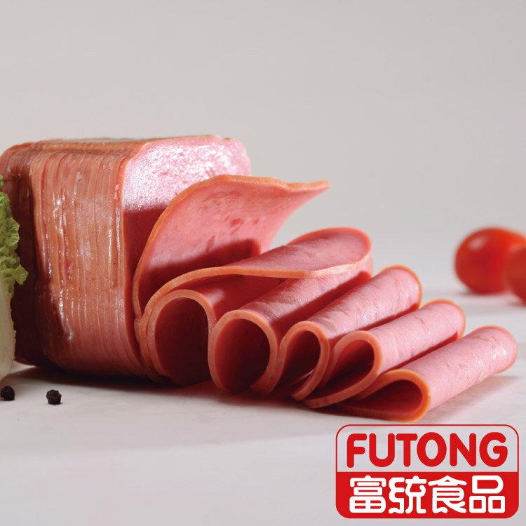 【富統食品】三明治火腿B(1KG/包;約130片;邊長約6cm)