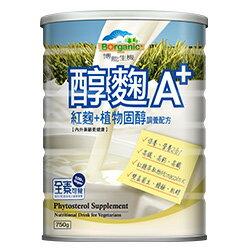 博能生機~醇麴A+(紅麴+植物固醇)調養配方750公克/罐 (全素)