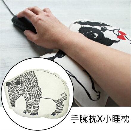 裕子的店。動物造型手腕枕/小睡枕。(法鬥/馬來貘兩種圖案)【jp1220-155】