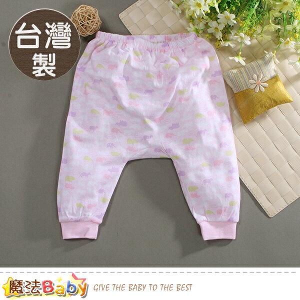 嬰兒服飾台灣製純棉薄款初生嬰兒褲魔法Baby~a70105