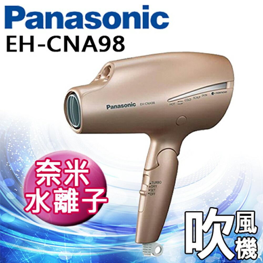 """【代購】Panasonic EH-CNA98 奈米水離子吹風機(玫瑰金)""""正經800"""""""
