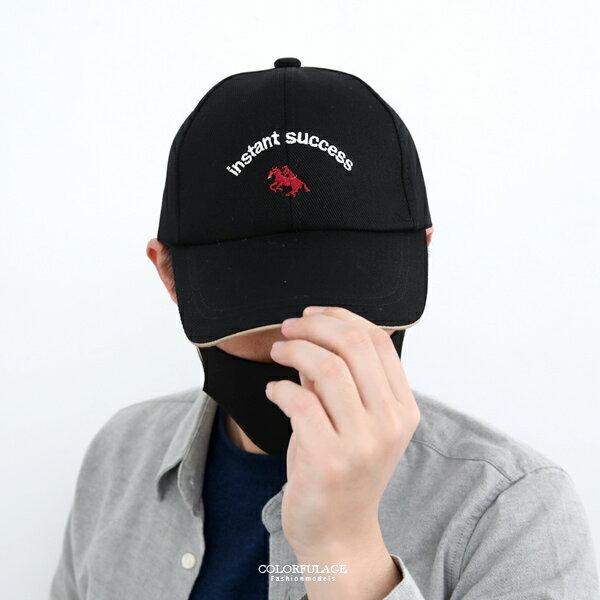 老帽騎馬logo休閒棒球帽遮陽防曬柒彩年代【NH291】造型帽