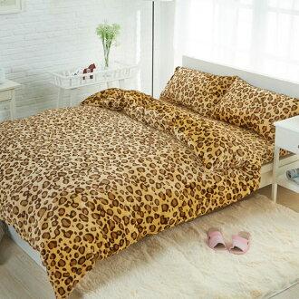 法蘭絨 雙人四件式 兩用被舖棉床包組-豹紋/ 哇哇購