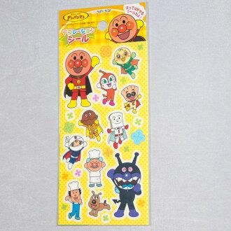 麵包超人 3歲以上 貼紙 日本製正版品 可重覆貼 超可愛滴!!