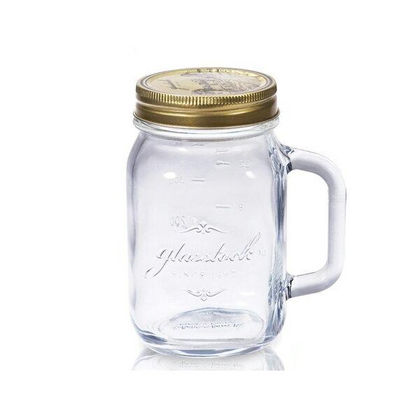 Glasslock經典玻璃密封罐附手柄500ml沙拉罐梅森瓶 -大廚師百貨