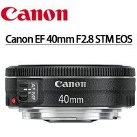 Canon鏡頭推薦到[滿3千,10%點數回饋]Canon EF 40mm F2.8 STM   EOS 單眼相機專用定焦鏡頭  (彩虹公司貨)就在Canon Mall推薦Canon鏡頭
