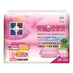 家簡塵除 500g防漏香氛清潔垃圾袋-中【愛買】