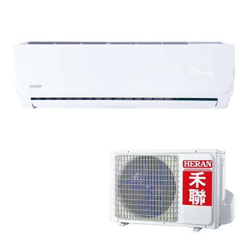 禾聯冷氣豪華系列 HI-28B/HO-282N 能源級數2級 2.8KW 標準安裝 16800
