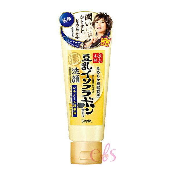 艾莉莎ELS:SANA豆乳美肌緊緻潤澤洗面乳150g☆艾莉莎ELS☆