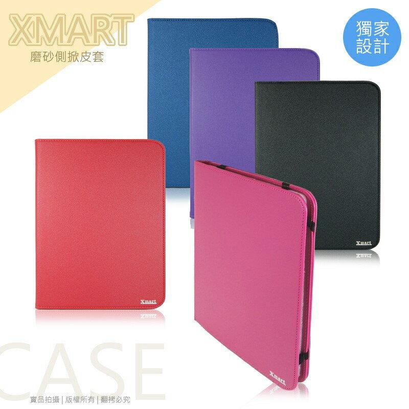 7吋 通用型 磨砂側掀皮套/平板皮套/立架式/保護套/LG G Tablet 7.0/台灣大哥大 TWM myPad P3/P4/P4 Lite/Samsung Galaxy Tab P1000/Tab2 P3100/Tab 3 P3200/T2100/T2110