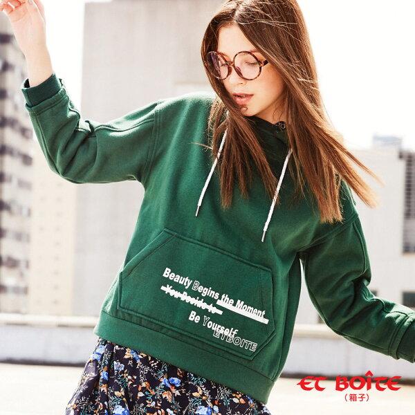 【專櫃新品】輕甜風正反多穿可拆帽休閒外套(綠)-BLUEWAYETBOiTE箱子