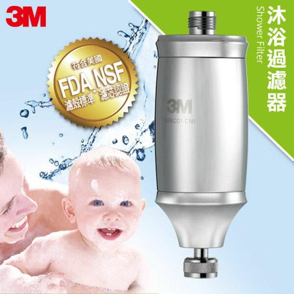 【3M】全效沐浴過濾器7100005336
