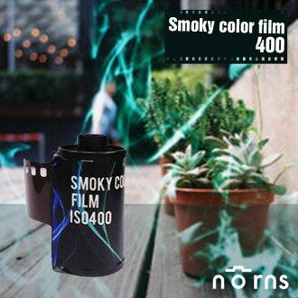 NORNS Smoky color film 彩色煙霧效果 400度 膠卷底片 【135mm 負片】底片相機 fm2 lomo