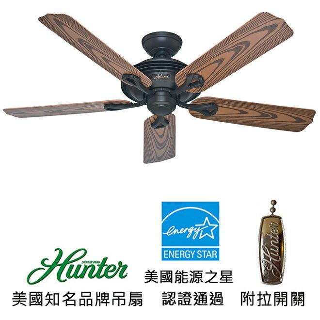 <br/><br/>  [top fan] Hunter The Mariner 52英吋能源之星認證吊扇(59126)新銅色<br/><br/>