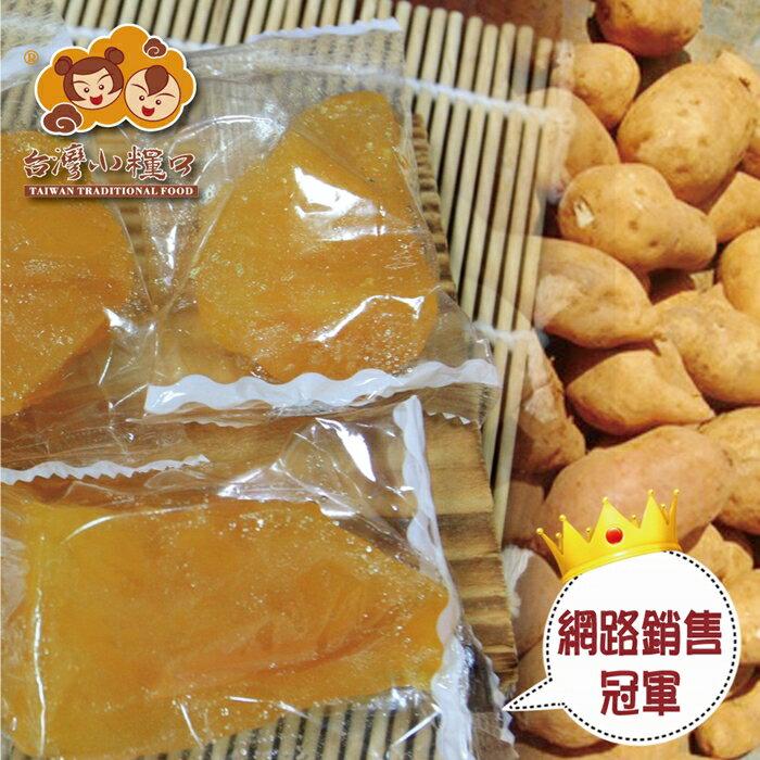 【台灣小糧口】蜜地瓜●黃金蜜蕃薯570g - 限時優惠好康折扣